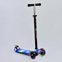 Самокат Best Scooter Maxi 779-1307 (А 24658), фото 1