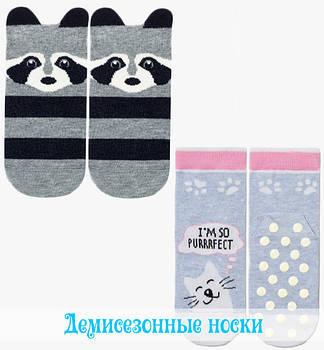 Детские носки для мальчика и девочки