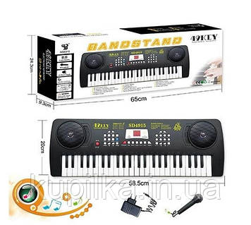 Пианино для ребенка SD 4915 с двухканальными динамиками и микрофоном