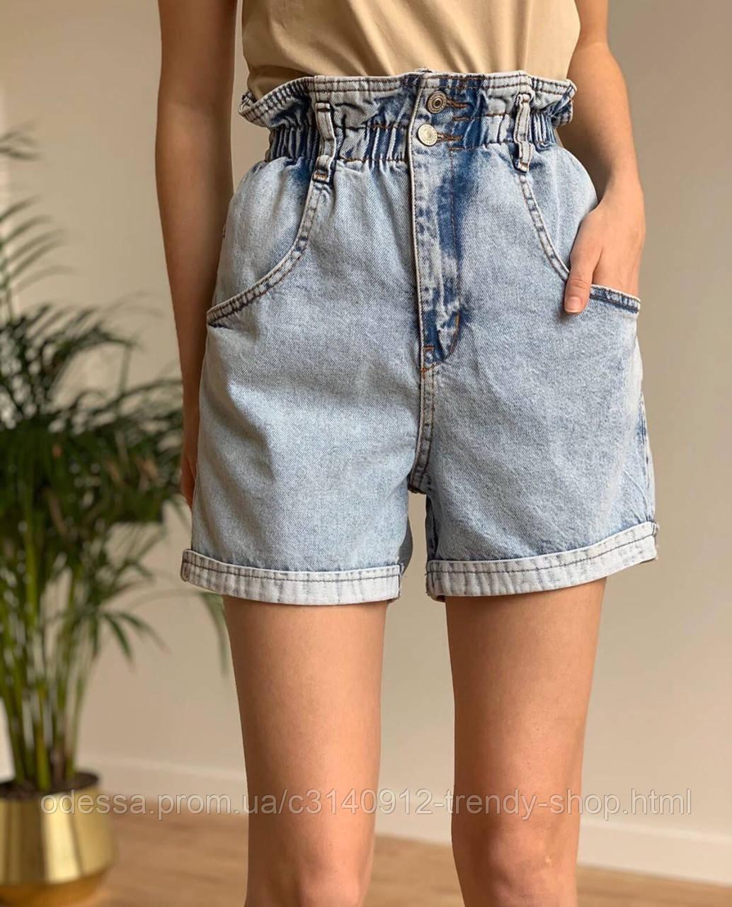 Шорты джинсовые Багги женские на резинке 25, 26, 27, 28, 29, 30