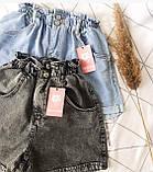 Шорты джинсовые Багги женские на резинке 25, 26, 27, 28, 29, 30, фото 5