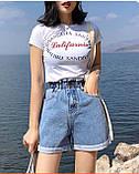 Шорты джинсовые Багги женские на резинке 25, 26, 27, 28, 29, 30, фото 6