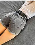 Шорты джинсовые Багги женские на резинке 25, 26, 27, 28, 29, 30, фото 8