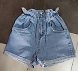 Шорты джинсовые Багги женские на резинке 25, 26, 27, 28, 29, 30, фото 9