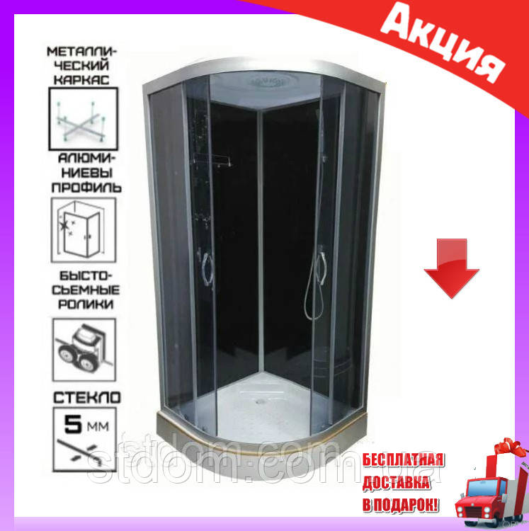 Гидромассажный бокс 90x90x215  см без электроники Atlantis AKL 50P-T (GR) ECO