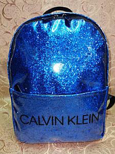 (30*23)Женский рюкзак CK Двухслойный(глитер+плёнка) качество городской стильный Популярный только опт