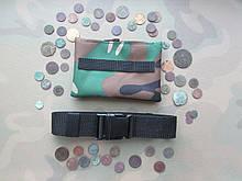Мала сумка з ремнем для копу на знахідки - хабарниця