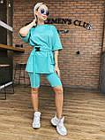 Женский костюм футболка велосипедки + пояс, фото 10