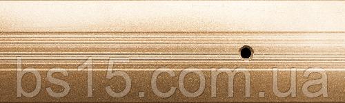 Порог алюминиевый 19А 0,9 метра золото 3х40мм скрытое крепление  - Build System в Днепре