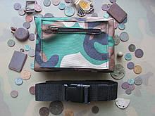 Велика сумка для копу, знахідок, монет - хабарниця