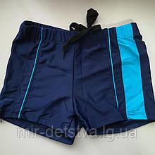 Плавки-шорты подростковые купальные для мальчика оптом р.42-46 ( 4 шт в ростовке)