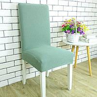 Чехол для стульев натяжной, (Турция) Мятный