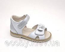 Босоніжки ортопедичні Ecoby 9936 р. 20 - 30