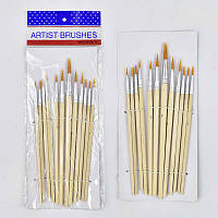 Кисточки для рисования 251-12 А / 555-551 (600) 12шт в упаковке