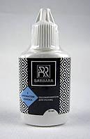 Обезжириватель Barbara (аромат кокос)