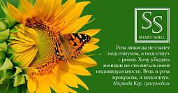 Миранда Кер