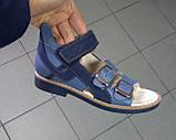 Босоніжки ортопедичні Ecoby 313В р. 31 - 36, фото 4