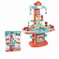 "Детская кухня ""Modern Kitchen"" 16823 (красно-голубая)"