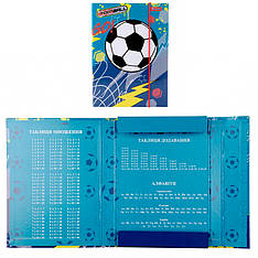 """Папка для тетрадей 1Вересня картонная В5 """"Team football"""""""
