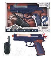Пистолет HSY-094 (96/2) свет, звук, в коробке