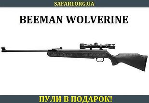 Пневматическая винтовка Beeman Wolverine (4х32)