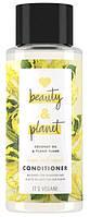 Love Beauty & Planet кондиціонер для волосся Кокосове масло і Іланг-іланг 400мл