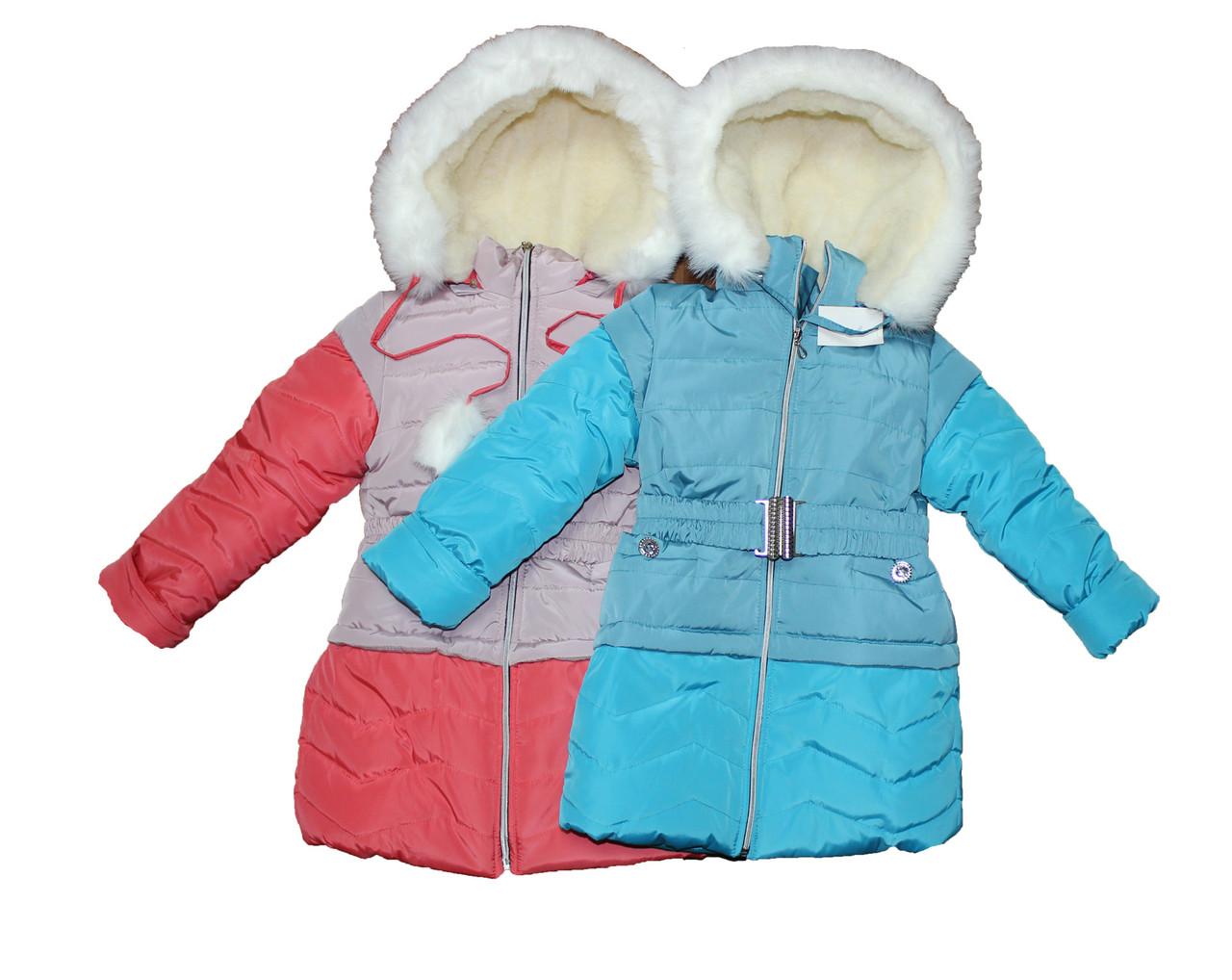 Пальто детское на меху для девочики. Луиза