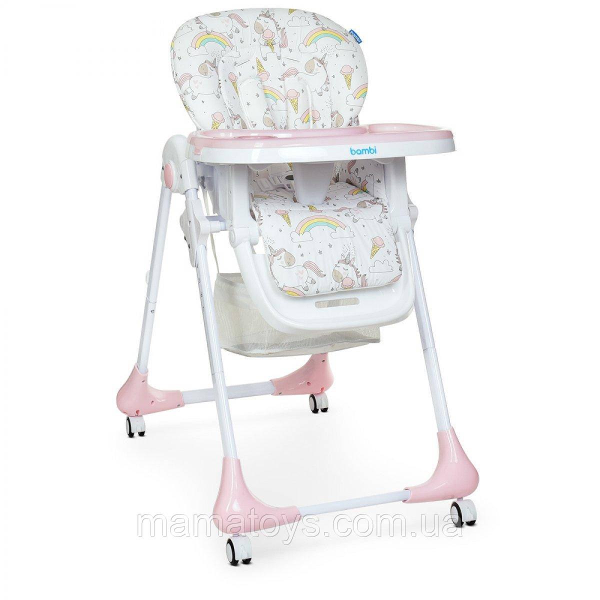 Детский стульчик для кормления Bambi M 3233 Unicorn Pink Единорог Розовый, 7 положений высоты