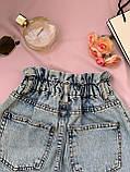 Стильная джинсовая юбка на резинке Размеры: 34,36,38,40,42, фото 4