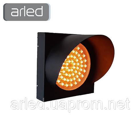 Светофоры  светодиодные New Pharos  диаметр 200 мм  сигнальный, транспортный, фото 2