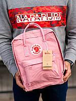 Стильный рюкзак Fjallraven Kanken розовый / Портфель для школы и на каждый день