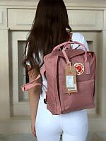 Стильный рюкзак Fjallraven Kanken пудровый/ Портфель для школы и на каждый день, фото 1