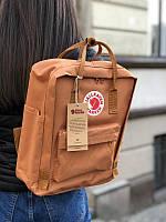 Стильный рюкзак Fjallraven Kanken коричневый/ Портфель для школы и на каждый день