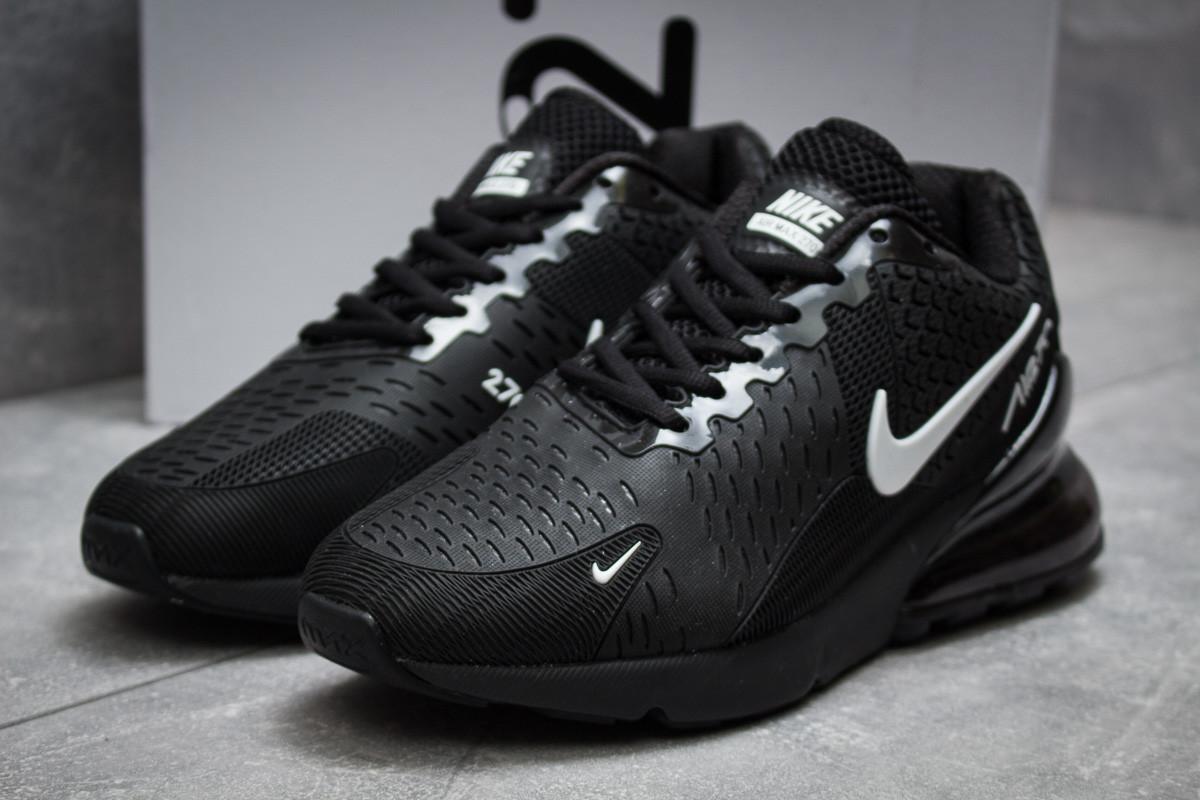 Кроссовки мужские Nike Air 270, черные (13974) размеры в наличии