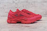 Мужские кроссовки Adidas Raf Simons Ozweego, Копия, фото 1