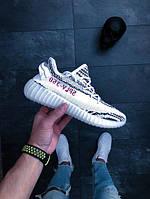 Мужские кроссовки Adidas Yeezy Boost 350 V2 «Zebra», Копия