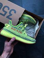 Мужские кроссовки Adidas Yeezy Boost 350 V2 «Semi Frozen Yellow», Копия