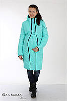 "Зимняя куртка для беременных ""Kristin"", двухсторонняя, удлиненная, бирюза"