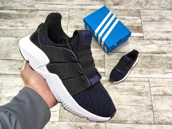 Мужские кроссовки Adidas Prophere. Размеры (42,43,45)