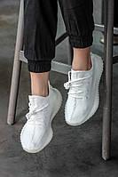 Мужские кроссовки Adidas Yeezy Boost 350 V2 White белые. Размеры (36,37,38,39,40,41,42,43,44,45)
