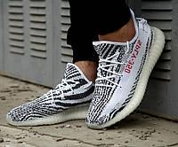 """Мужские кроссовки Adidas Yeezy Boost 350 V2 """"Zebra"""" чёрно-белые. Размеры (41,42,44,45)"""
