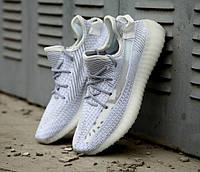 Мужские кроссовки Adidas Yeezy Boost 350 v2 Static Reflective белые. Размеры (37,38,39,40,41,42,43,44)