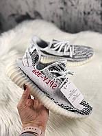 Мужские кроссовки Adidas Yeezy Boost 350 v2 Zebra, чёрно-белые. Размеры (37,42,44)