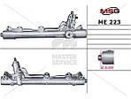 Рулевая рейка с ГУР новая MERCEDES-BENZ S-CLASS (W221) 05-,S-CLASS купе (C216) 06-