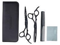 Набор ножниц для стрижки филировки расческа Brainbow из нержавеющей стали