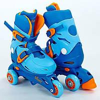 Роликовые коньки раздвижные детские YX-0153-BL 27-30, 27-30