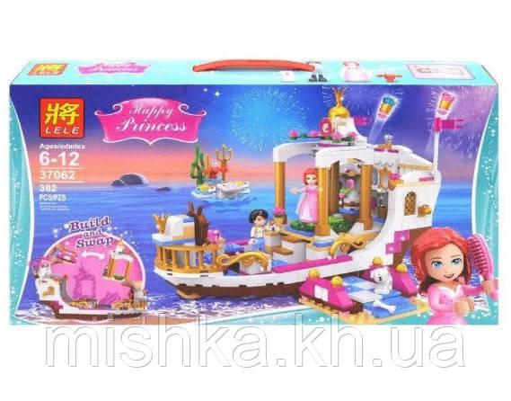 """Дитячий конструктор для дівчаток LELE """"Королівський корабель Аріель"""""""