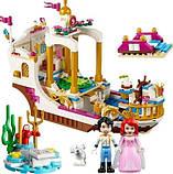 """Дитячий конструктор для дівчаток LELE """"Королівський корабель Аріель"""", фото 4"""