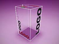 Ящик для пожертвований, анкет, писем с замком 400х800х400 мм (Толщина акрила : 3 мм;  Брендирование:, фото 1