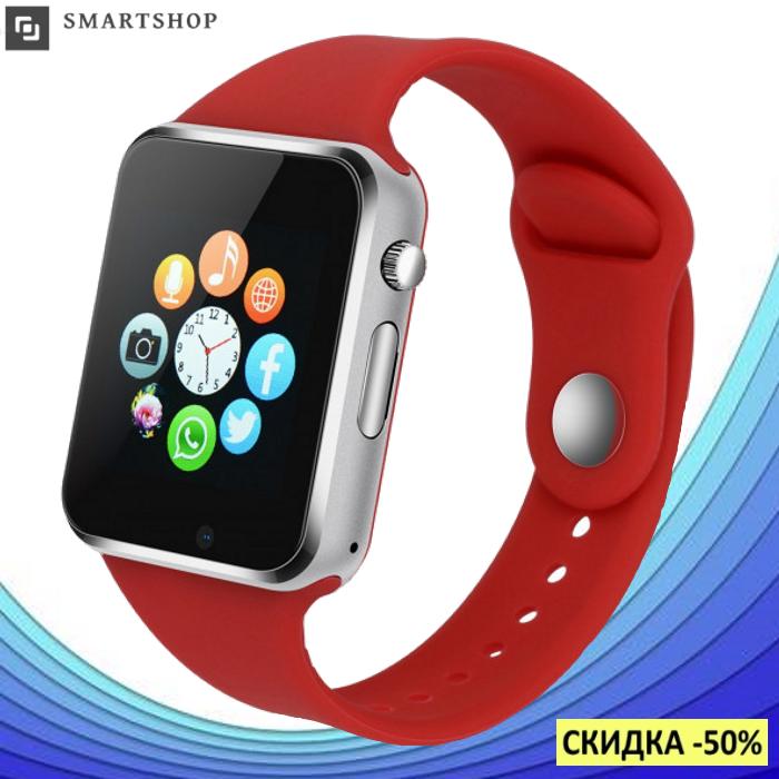 Умные часы смарт часы - Smart Watch Phone A1 в стиле Apple Watch Красные